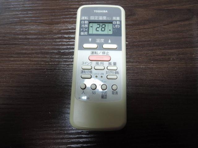 東芝のエアコンのリモコン WH-D2B
