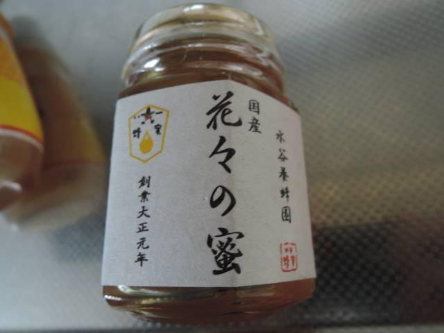ハチミツ 国産