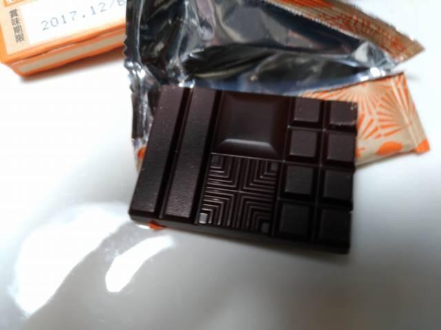 明治ザ・チョコレート 食べ方