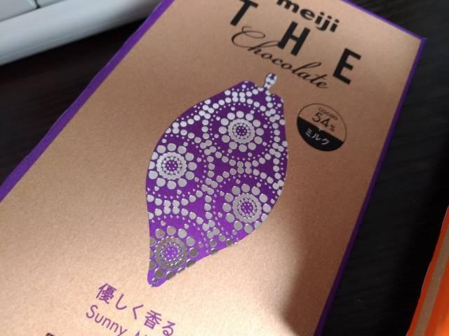 明治 the chocolate デザイン