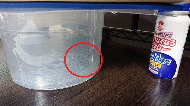蚊がいなくなるスプレー ゴキブリ
