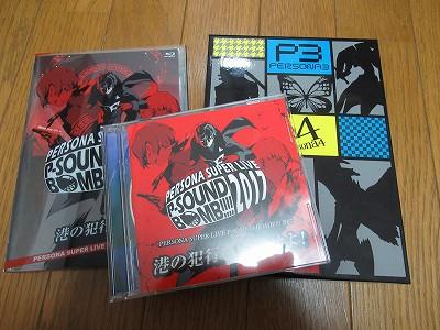 PERSONA SUPER LIVE P-SOUND BOMB 2017
