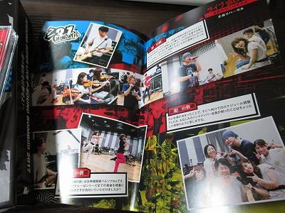 PERSONA SUPER LIVE P-SOUND BOMB 2017 中身