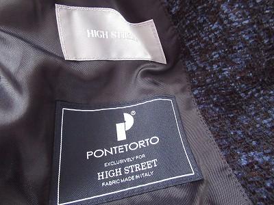 ハイストリート PONTETORTO